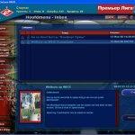 Скриншот World of Soccer – Изображение 6