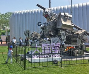 АААААА!!! Китайцы построили гигантскую боевую робообезьяну