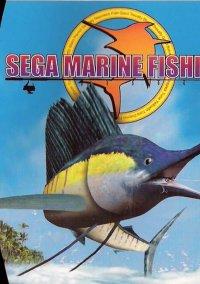 Обложка Sega Marine Fishing