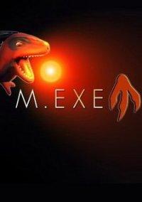 Обложка M.EXE