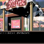 Скриншот PeroPero Candy – Изображение 8