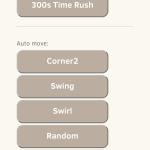 Скриншот Super 2048 – Изображение 5