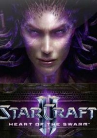 Обложка StarCraft 2: Heart of the Swarm