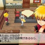 Скриншот Harvest Moon: A New Beginning – Изображение 6