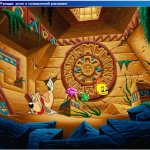Скриншот Freddi Fish 3: The Case of the Stolen Conch Shell – Изображение 6
