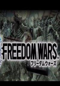 Обложка Freedom Wars