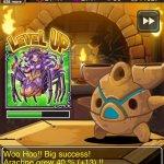 Скриншот Dragon Collection – Изображение 5