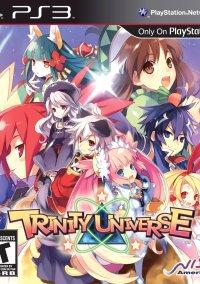 Обложка Trinity Universe