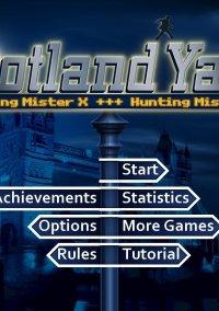 Обложка Scotland Yard (2012)