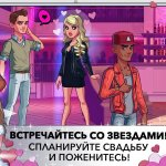 Скриншот Kim Kardashian: Hollywood – Изображение 1