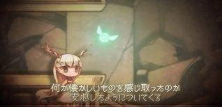 htoL#NiQ: Hotaru no Nikki. Видео #1