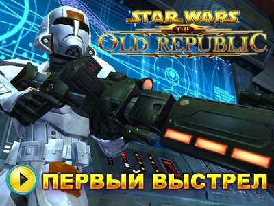 Star Wars: The Old Republic. Дневники разработчиков