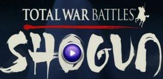 Total War Battles: Shogun. Видео #2