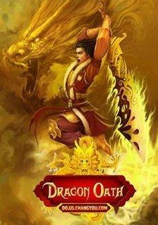 Dragon Oath