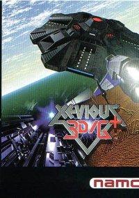 Обложка Xevious 3D/G+