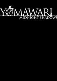 Yomawari: Midnight Shadows – фото обложки игры