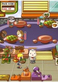 Обложка Hamster Cafe