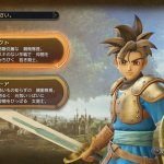 Скриншот Dragon Quest Heroes – Изображение 19