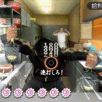 Скриншот Kurohyo Ryu ga Gotoku Shinsho – Изображение 32
