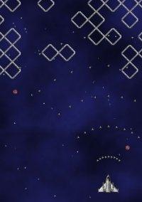 Обложка AstroRaid