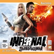 Обложка Infernal: Hell's Vengeance