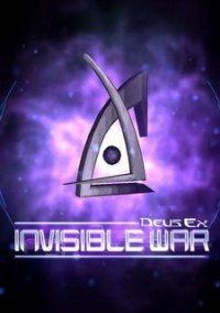 Обложка Deus Ex: Invisible War