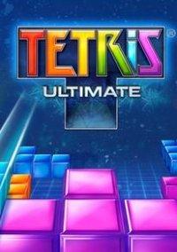 Обложка Tetris Ultimate