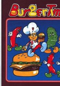 Обложка BurgerTime