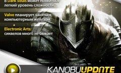 Kanobu.Update (05.09.12)
