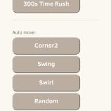 Скриншот Super 2048
