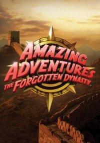 Обложка Amazing Adventures: The Forgotten Dynasty