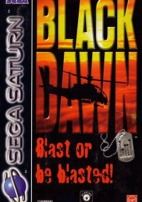 Обложка Black Dawn