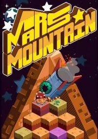 Обложка Mars Mountain
