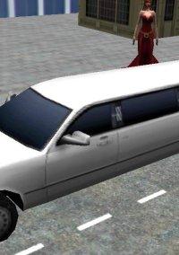 Обложка Limousine 3D Driver Simulator