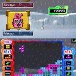 Скриншот Tetris Party Deluxe – Изображение 3