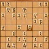 Скриншот Ginsei Shogi