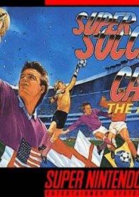 Обложка Super Soccer Champs