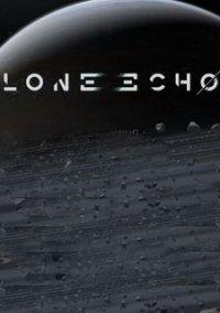 Обложка Lone Echo