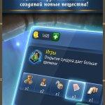 Скриншот Prime World: Алхимия – Изображение 5