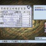 Скриншот Disgaea 4: A Promise Unforgotten – Изображение 240