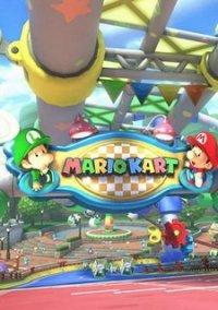 Обложка Mario Kart 8 DLC Pack 2