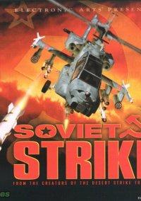 Обложка Soviet Strike