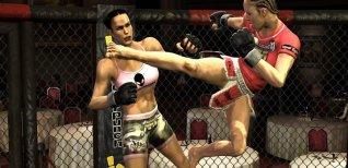 Supremacy MMA. Видео #1