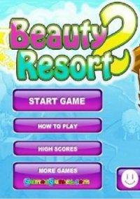 Beauty Resort 2 – фото обложки игры