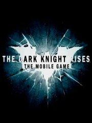 Обложка The Dark Knight Rises