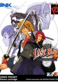 Обложка The Last Blade