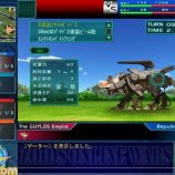 Скриншот Zoids Online Wars