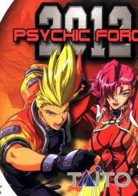 Обложка Psychic Force 2012