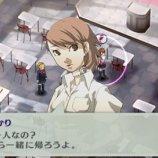 Скриншот Shin Megami Tensei: Persona 3