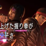 Скриншот Yakuza 0 – Изображение 27